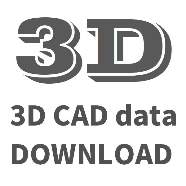 3DCADデータがダウンロード頂けるようになりました!