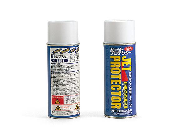 耐候性フッソ樹脂スプレー塗料