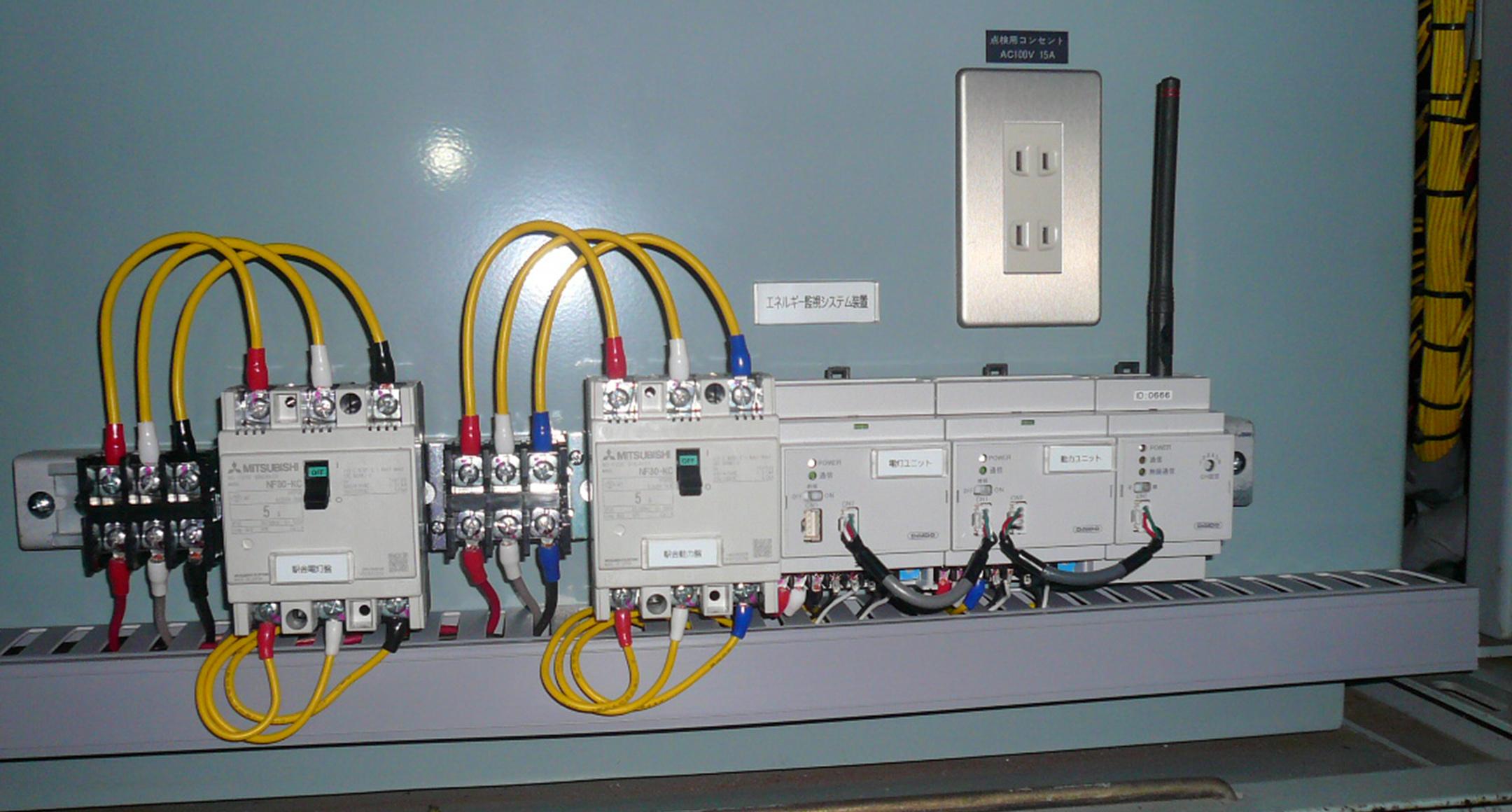 DINモジュールボックス H53シリーズの画像