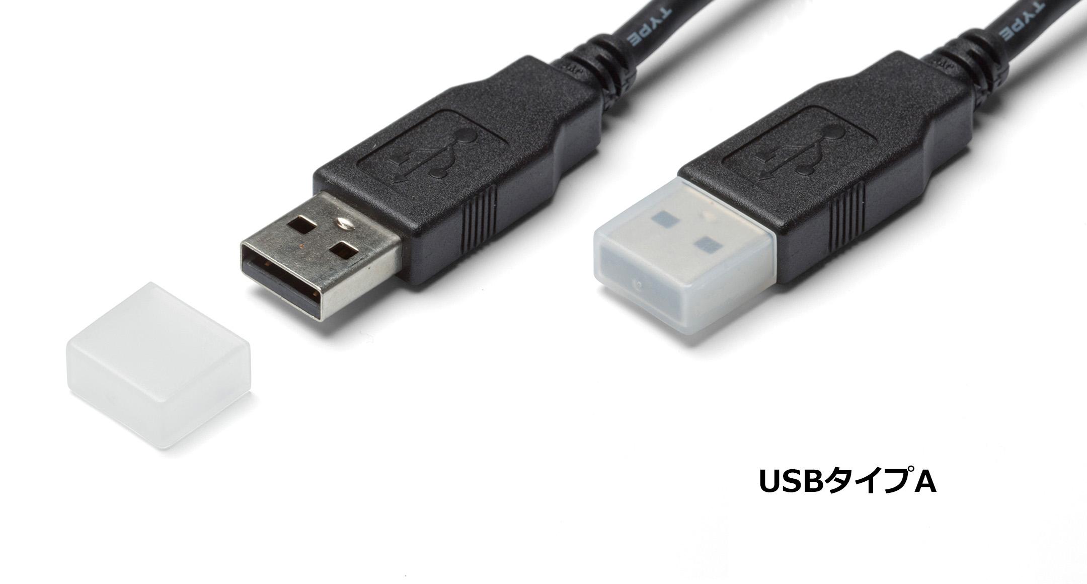 USBコネクタ保護キャップ KPS・USB3Cシリーズの画像